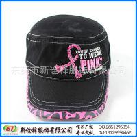 日韩街头遮阳嘻哈粉红豹纹印花女士平顶帽 logo绣花鸭舌棒球帽