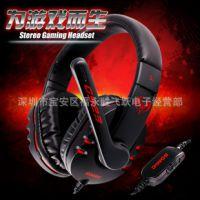 厂家直销 硕美科G923 时尚 游戏耳机 头戴式电脑语音  潮