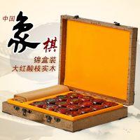 老红木老挝红酸枝中国象棋大号木雕送棋盘实木质商务礼品