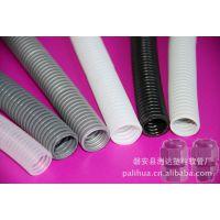 供应塑料波纹管 优质塑料波纹管 线束塑料波纹管 单壁塑料波纹管