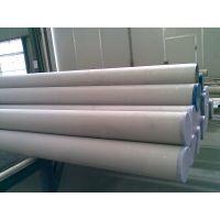 供应北京哪有卖304不锈钢无缝管的北京304不锈钢管现货销售中心