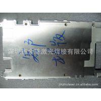 提供手机外壳中置件螺柱激光焊接加工厂家