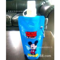 供应折叠水袋、迪士尼卡通水袋、户外便携式塑料水袋,专业厂商定制