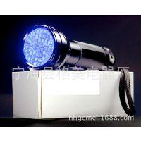 现货51LED紫光手电  UV胶10秒速干 琥珀蜜蜡紫光灯 51LED紫光电筒
