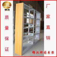 【广州锦汉】单面钢木书架 单面木侧板书架 可拆装书架 深圳书架