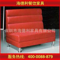 2015新款 布艺沙发 简约风布艺沙发 饭店中餐厅茶餐厅卡座沙发