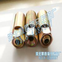 海马牌各种液压接头 高压管接头 胶管接头油管接头