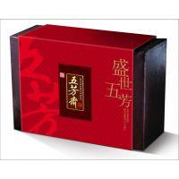山西纸箱供应20151精美特产礼盒彩盒
