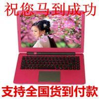 货到付款 国行HAMU 14寸笔记本电脑 超级本 赛扬 超薄笔记本