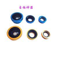 塑料镜片三合一手机镜头180度鱼眼镜头超广角镜头微距厂家直销