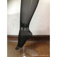 义乌印花厂厂家提供外贸丝袜连裤袜丝印加工 丝袜植绒 热转印