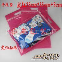 现货无纺布袋 衣服包装袋子批发 透明塑料袋子25*35+5可加印