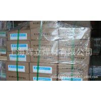 代理上海电力PP-J427 E4315低氢钠型药皮的低碳钢焊条 结构钢焊条