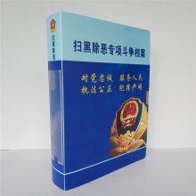 深圳PP档案盒 塑料资料盒厂家价格低 市里包物流