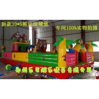 儿童充气城堡 儿童大型充气城堡 儿童充气城堡出租 蹦蹦床 城堡