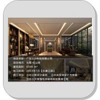 高档别墅装修公司-广东旗胜为你打造个性至高品质