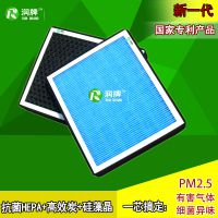 宝马X5X6滤芯空调滤清器PM2.5活性炭滤芯雅阁歌诗图思铂睿CRV