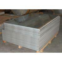 弘兆铝业供应牌号3003铝板 服务周到