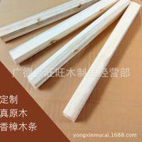 纯天然香樟木条 香樟原木条 防蛀木材 定制生产 厂家批发樟木板