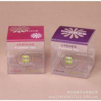 【金泰印业】pv透明塑料商品包装盒 正方形容纳盒 苍南产业带会员