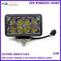 外贸定制厂家批发廉价车灯 中网改装灯 LED叉车工作灯