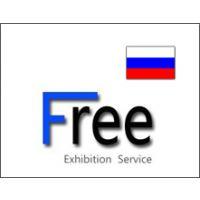2016年俄罗斯轮胎展览会及俄罗斯橡胶展