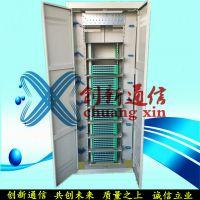 创新648芯ODF光纤配线架【柜】