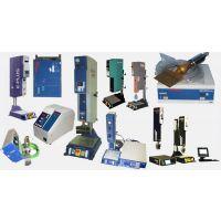 超声波焊接机,超声波焊接机维修、塑料焊接机加工