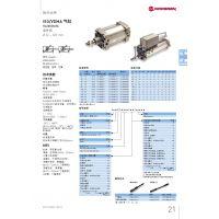 供应原装诺冠VM10阀岛VM100602606 上海代理