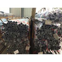 徐州不锈钢304厚管 机械用厚壁钢管38*2.9