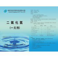 二氧化氯消毒粉 自来水消毒 二氯化氯发生器生产厂家 AB剂 东环环保
