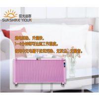 节能电暖器|内蒙古电暖器|阳光益群