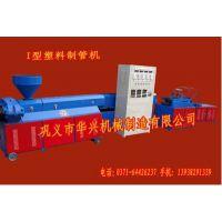 新型高产塑料制管机全套设备出厂价