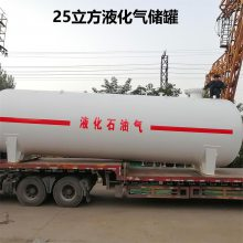 100立方地埋液化气储罐,100立方液化气储罐价格,LPG液化气储罐