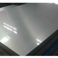 厂家直销310S不锈钢板 优质不锈钢板材 冷轧不锈钢板材天津可送货