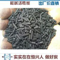 恒兴活性炭 厂家直销 污水处理专用 150 3818 1629