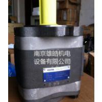 IPV3-10-101德国原装福伊特齿轮泵销售商