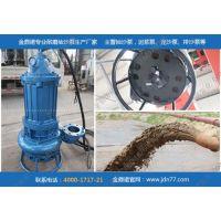 高铬抽泥泵、路桥施工专用、钢板桩抽泥泵