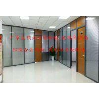 北京办公室隔断墙 高隔断 玻璃隔墙 优质环保铝合金高隔断包安装测量