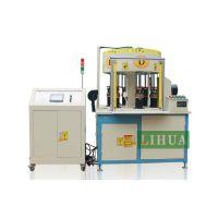 力华铝合金自动焊接设备,操作简单、省人工、省成本