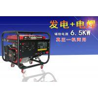 汽油发电焊机厂家价格