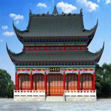 大雄宝殿效果图,祠堂设计,古建筑工程设计方案。