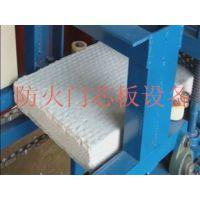 信誉度高的防火门芯板设备 珍珠岩板设备厂家