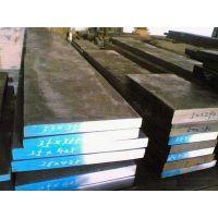 SMCr12Mo1V1模具钢_SMCr12Mo1V1板材