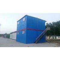 集装箱房、活动板房、移动岗亭、环保厕所订制