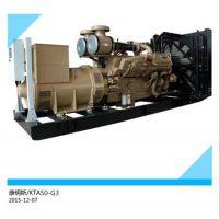 全新发电机组设备、饶平县发电机组、东风康明斯价格