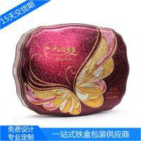 高档月饼盒专版订做 马口铁波浪形定制 三片铁糖果铁盒 定制款