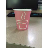 深圳厂家直销 一次性纸杯环保纸杯广告纸杯咖啡杯奶茶杯试饮杯