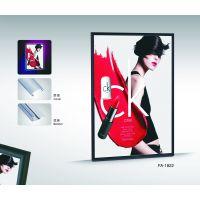 超薄灯箱的效果图制作与展示