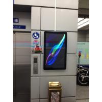 仿苹果广告机42寸商场广告机步行街广告机展会广告机液晶广告机